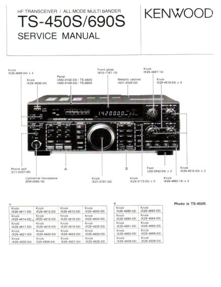 kenwood ts 850 service manual